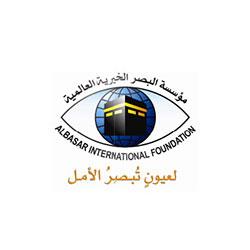 Al Basar International Foundation