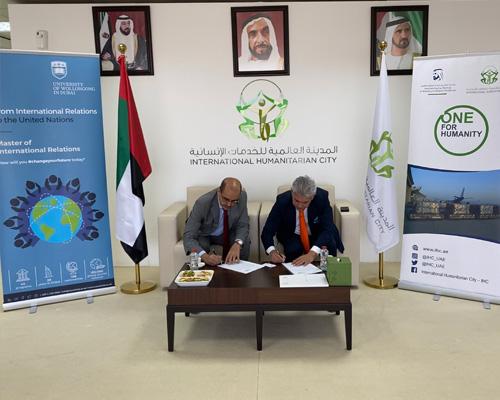 المدينة العالمية للخدمات اإلنسانية تستهل العام الجديد بشراكة جديدة مع جامعة ولونغونغ في دبي لدعم برنامج الماجستير في العالقات الدولية