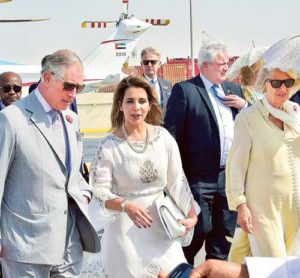 Prince-Charles-and-Camilla-visit-IHC