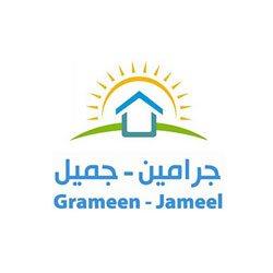 Grameen Jameel