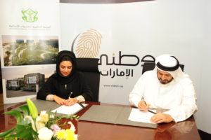 Aiming to establish a strategic partnership
