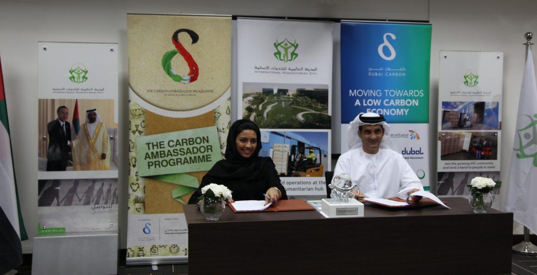 Carbon Ambassadors' sign MoU with International Humanitarian City