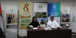Carbon Ambassadors' sign MoU with International Humanitarian City