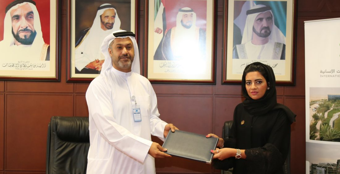 IACAD Signs MoU with IHC