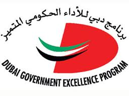 IHC Joins Government Departments at the Dubai Government's Achievements Exhibition 2014