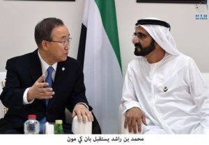 Mohammed bin Rashid receives Ban Ki-moon