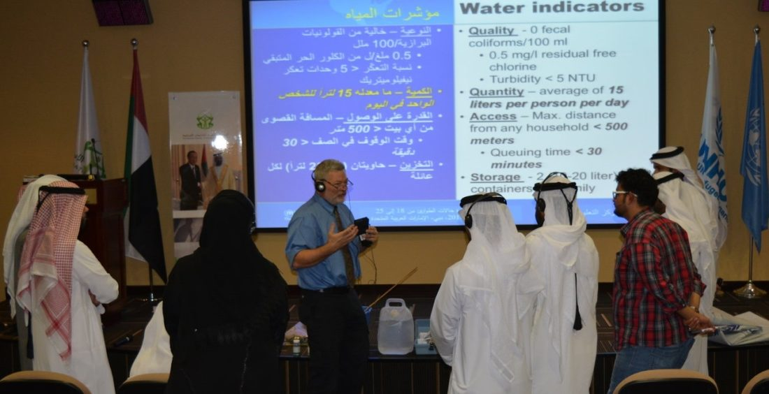 The International Humanitarian City in Dubai hosts the regional training on Emergency Management