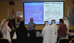 The International Humanitarian City in Dubai hosts the regional training on Emergency Management