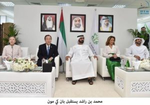 UAE a global humanitarian leader