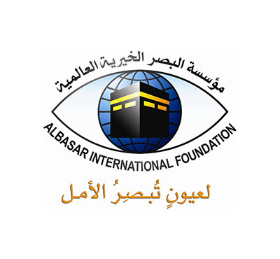 Al Basar Global Charity Foundation