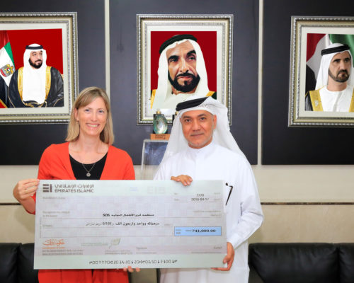 Awqaf and Minors Affairs Foundation Hand Over a Cheque for AED741,000 to SOS Children's Village International