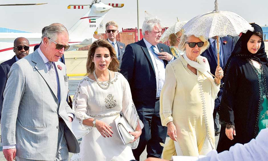 Prince Charles and Camilla visit Dubai's International Humanitarian City