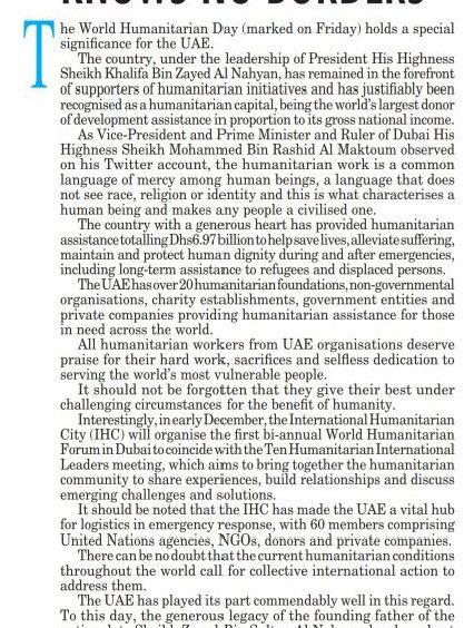 UAE GENEROSITY KNOWS NO BORDERS