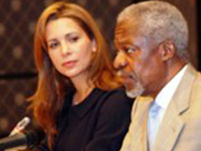Princess Haya attends the Global Humanitarian Forum Annual Meeting
