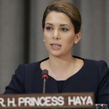 _29712_Princess_Haya