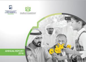 IHC ANNUAL REPORT 2016
