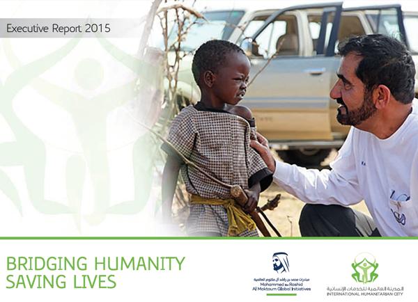 IHC ANNUAL REPORT 2015