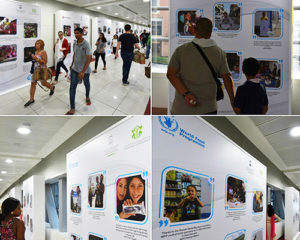 whd-exhibition