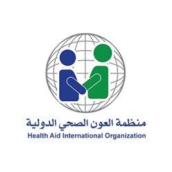 Health Aid International Organization