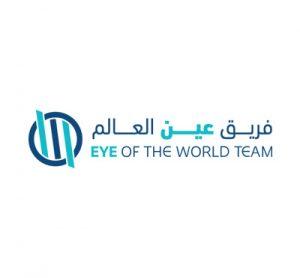 eyeoftheworld-logo-thumb