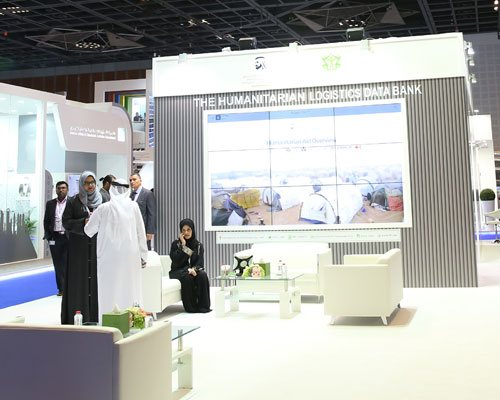IHC DISPLAYED THE HUMANITARIAN LOGISTICS DATABANK AT DIHAD