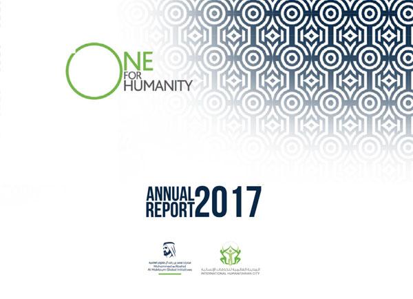 IHC ANNUAL REPORT 2017