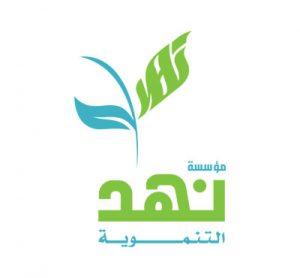logo-thumb