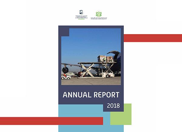 IHC ANNUAL REPORT 2018