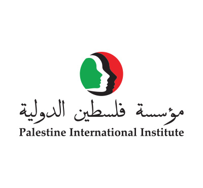 Palestine International Institute