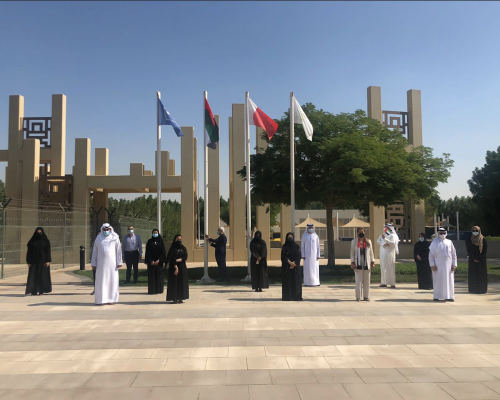 uae flag day 2020
