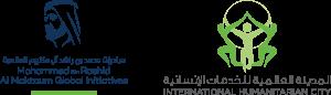 Official IHC Logo