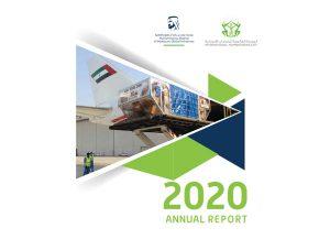 IHC Annual Report 2020
